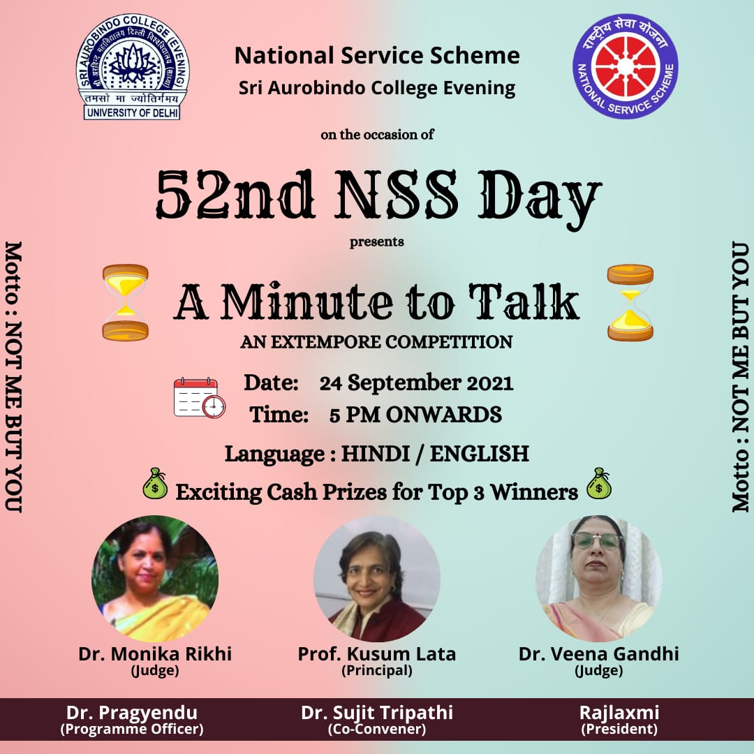 52nd NSS DAY 2021
