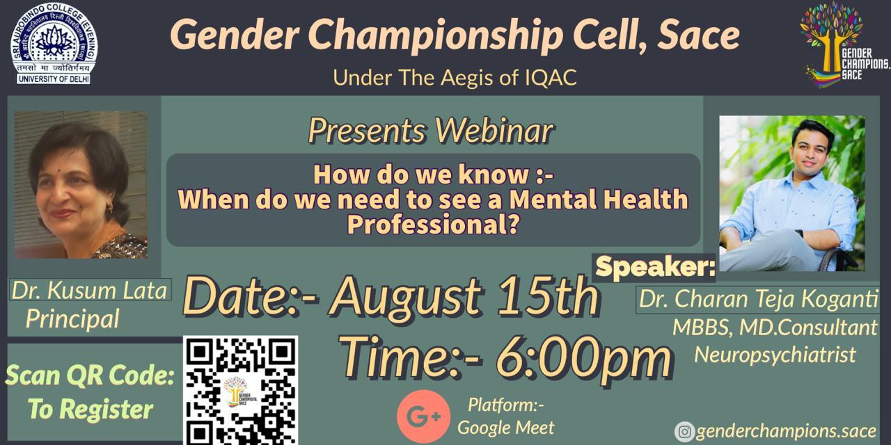 Gender Championship Cell 2021